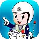 广州出行易 V1.0 苹果版