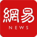 网易新闻 V74.1 苹果版
