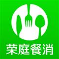 荣庭商城 V4.8 iPhone版