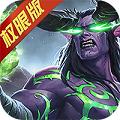 疯狂部落人BT版 V0.1 苹果版