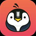 咕咕语音 V1.1.3 安卓版