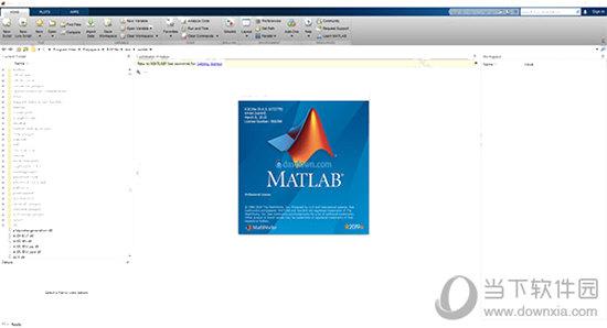 Matlab2019a破解版