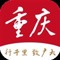 新重庆 V2.9.9 安卓版