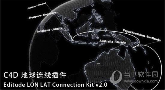 C4D地球定点连线插件