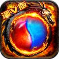 武圣传奇满V版 V1.0.0 苹果版