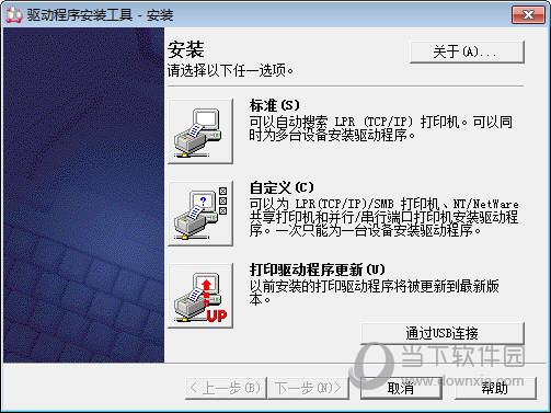 富士施乐c2265驱动下载