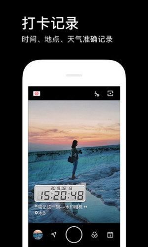 水印相机手机版 V3.1.0.437 安卓免费版截图2