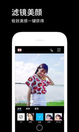 水印相机手机版 V3.1.0.437 安卓免费版截图3