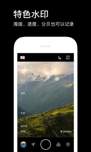 水印相机手机版 V3.1.0.437 安卓免费版截图5