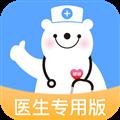 健客医院 V1.6.4 安卓版