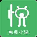 悦小说 V2.1.9 安卓版