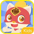 编程猫Kids V1.6.2 苹果版
