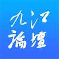 九江论坛 V5.4.0 iPhone版