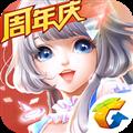 QQ炫舞手游 V2.2.2 苹果版