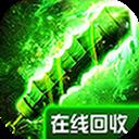 火龙传世BT版 V1.0 安卓版