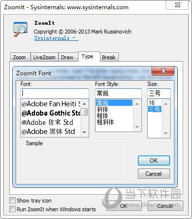 ZoomIt汉化版