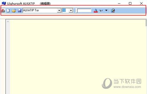 alkatip5.0维文输入法