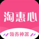 淘惠心 V3.2.0 苹果版