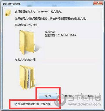 mastercam中文破解版免费下载