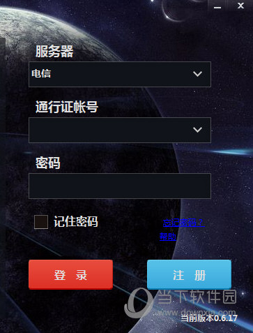 游聚游戏平台登录界面