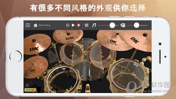 DrumKnee架子鼓3D
