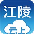 云上江陵 V1.0.4 安卓版
