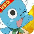 妖尾2魔导少年满V版 V1.0.0 安卓版