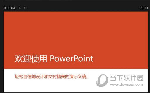 Office 2013三合一精简版