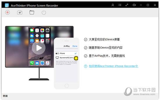 iPhone Screen Recorder