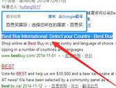 QQ浏览器划词翻译怎么开启 快速翻译英文教程