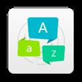 智译 V4.1.0 安卓版