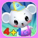 儿童益智数学游戏 V1.3.2 安卓版