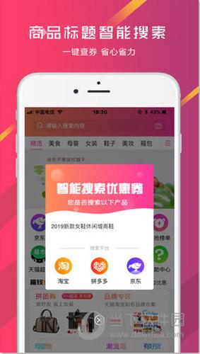 榆钱树iOS版