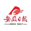 安徽日报 V1.1.5 安卓版