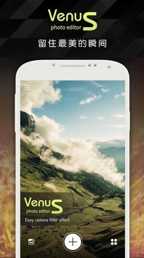 美图工场 V3.1.2 安卓版截图4
