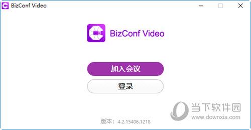 BizConf Video电脑版