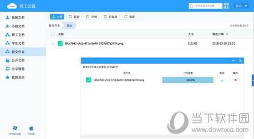 国外免费离线下载网站源码_asp网站模板源码免费无限下载 (https://www.oilcn.net.cn/) 综合教程 第3张