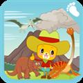 宝宝恐龙乐园 V1.3 安卓版