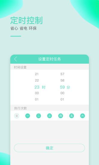 小居 V5.6.15 安卓版截图5