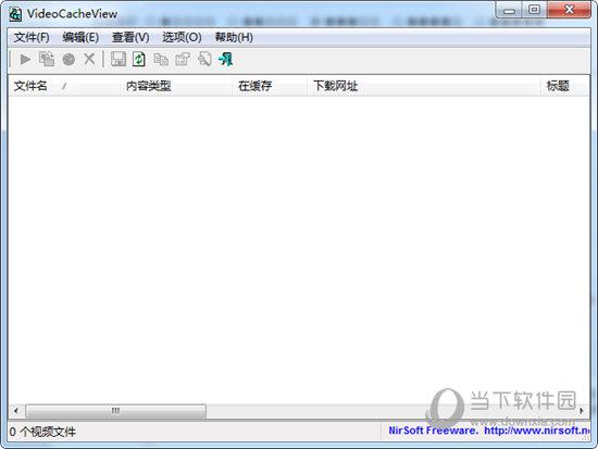 VideoCacheView中文版