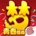 梦幻西游 V1.220.0 iPhone版