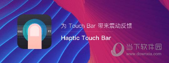 Haptic Touch Bar