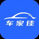 车家佳 V3.18.3 安卓版