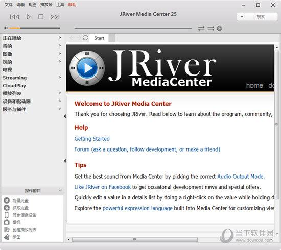 JRiver中文破解版