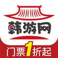 韩游网 V4.6.6 安卓版