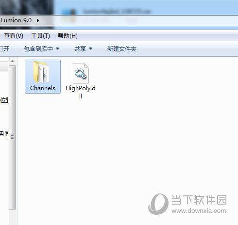 lumion9.0破解补丁