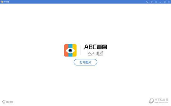 ABC看图