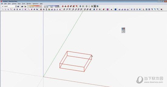 s4u Make Box