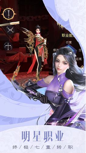 剑来武神境BT版 V1.0.0 安卓版截图2