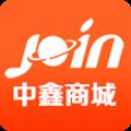 中鑫商城 V2.5 安卓版